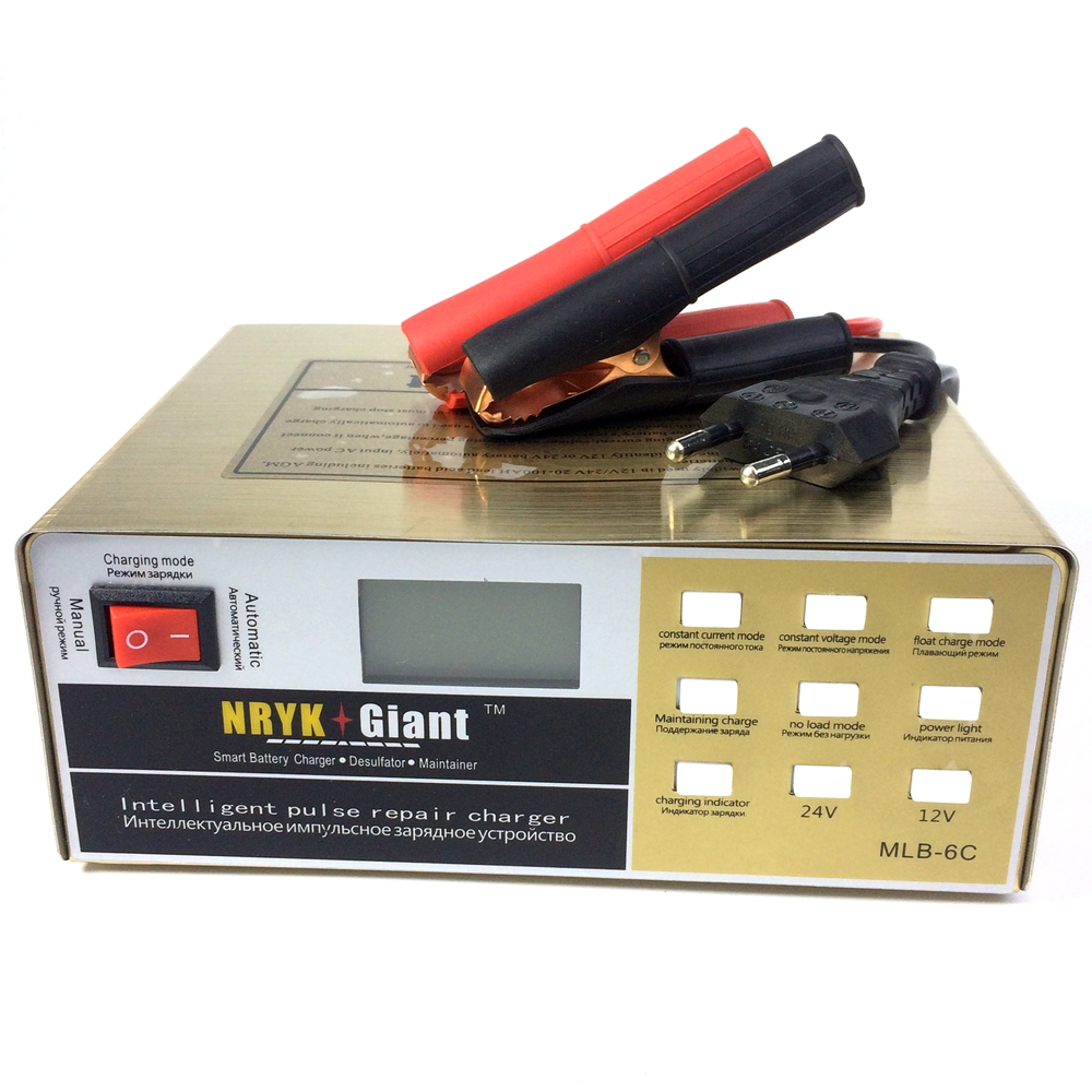Upgraded Russian Panel 12V 24V E bike Motorcycle Car Battery Charger Pulse Repair Type Universal 12V