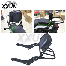 NEW Black Backrest Sissy Bars Cushion Pad For Kawasaki Vulcan S 650 2015 2016 Vulcan S650 15-16 motorcycle Sissy Bars