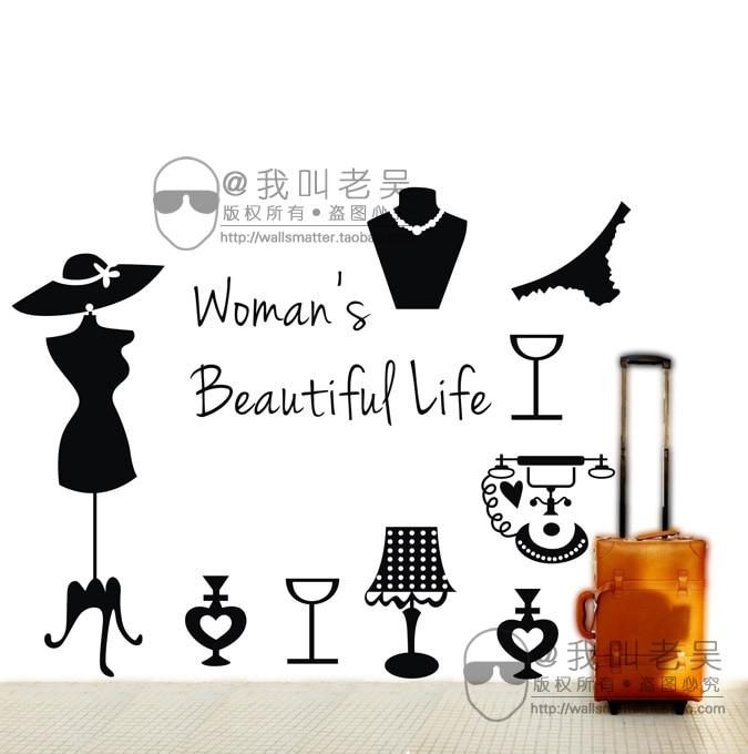 54e82486d8506 Mode femmes vêtements entité boutique boutique décoration stickers muraux  mis livraison gratuite fenêtre en verre
