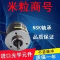 Бесплатная доставка E6C2-CWZ1X 360 P/R фотоэлектрический кодировщик гарантия на один год