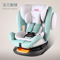 Pouch Safety Car Seat 360 Degree Rotary 0 12 Years Old Baby Seat Isofix Interface Vehicle