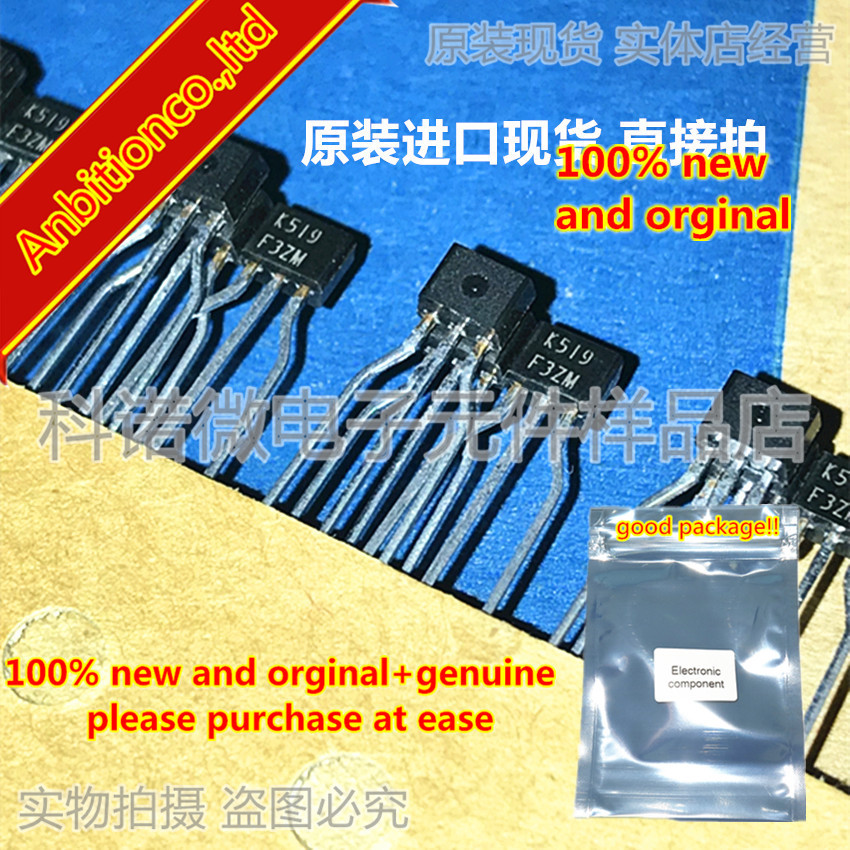 10pcs 100% New And Orginal   2SK519 K519 TO-92S    In Stock