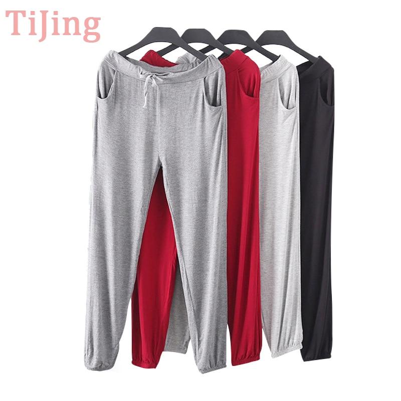 ee2d577815a Plus size pajama bottoms bloomers 2018 summer summer men women loose  sleepwear modal lounge pants S-3XL woman casual trousersP07