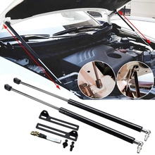 1 пара автомобиля передний двигатель капот Лифт поддерживает реквизит стержень рычаг газовые пружины амортизаторы стойки для Nissan Qashqai J11 X-Trail T32