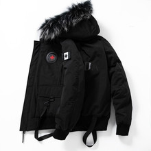Free shipping  men winter 90% white duck down jacket mens coats and jackets 80201