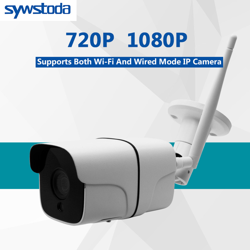 IP Camera Wifi 1080P 720P ONVIF Wireless Wired P2P CCTV Bullet Outdoor Camera With Miscro SD Card Slot Max 64G in Surveillance Cameras from Security Protection