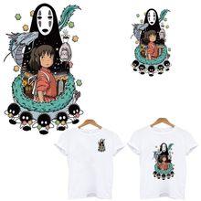 Miyazaki Hayao – patch à rayures sur vêtements, impression en relief, application d'un fer à repasser