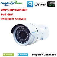 Waterproof POE IP Camera 2MP 3MP 5MP H 265 Intelligent Analysis HD CCTV Security Camera Surveillance