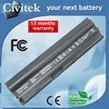 laptop battery for asus U24 U24GI235E A31-U24 U24GI231E U24E U24GI245E A32-U24