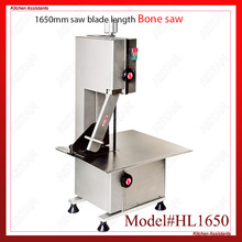 HL1650 electric commercial bone saw bone cutter frozen meat slicer machine with blades for kitchen equipment hl1650 commercial bone saw stainless steel frozen meat bone cutter for kitchen 950w big power bone slicer sawing machine
