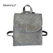 Simhalf новые женские Модные рюкзак высокое качество PU кожаные рюкзаки для девочек-подростков Mochilas старинные павлин школьные сумки