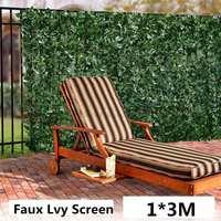 1x3M Plant Wall Artificial Lawn Boxwood Hedge Garden Backyard Home Decor Simulation Grass Turf Rug Lawn Outdoor Flower wall