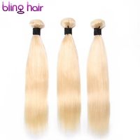 Bling Hair Brazilian Raw Straight Human Hair Bundles 613 Non Remy Blonde Hair Weave 3Pcs Great