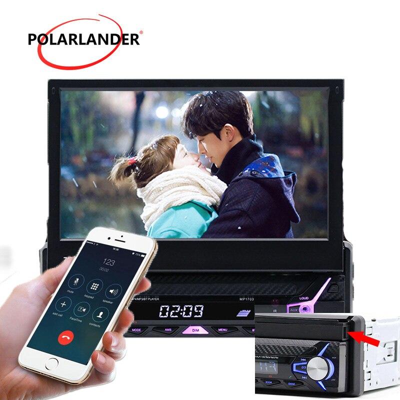 2018 nouveau 7 pouces Autoradio HD Bluetooth écran tactile Mp5 support MP3/USB/carte SD 1 Din radio lecteur de cassette