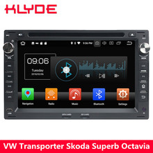 KLYDE 4G Android 8 Octa Core 4GB RAM+32GB Car DVD Multimedia Player Stereo For Ford Galaxy/Peugeot 307/Seat Leon Alhambra Ibiza