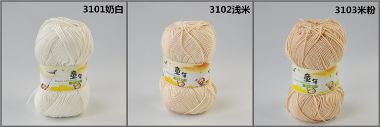 f5ab650c41f6 Free Shipping 9183 Wool Cashmere Viscose Yarn To Hand Knitting Baby ...