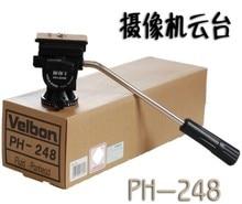 Velbon Tripod PH 248 de 2 líquido DV Video Panhead para trípode