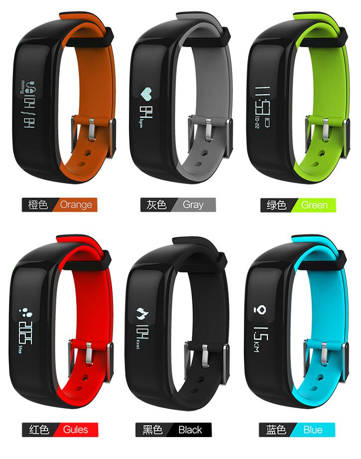 P1 Bluetooth Smartband Blood Pressure Monitor Heart Rate Monitor Wristband Water