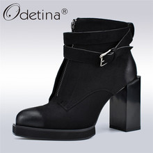 Odetina New Fashion Flock Leather Lady Ankle Boots Square High Heels Platform Buckle Strap Front Zipper Women Boots Winter Shoes