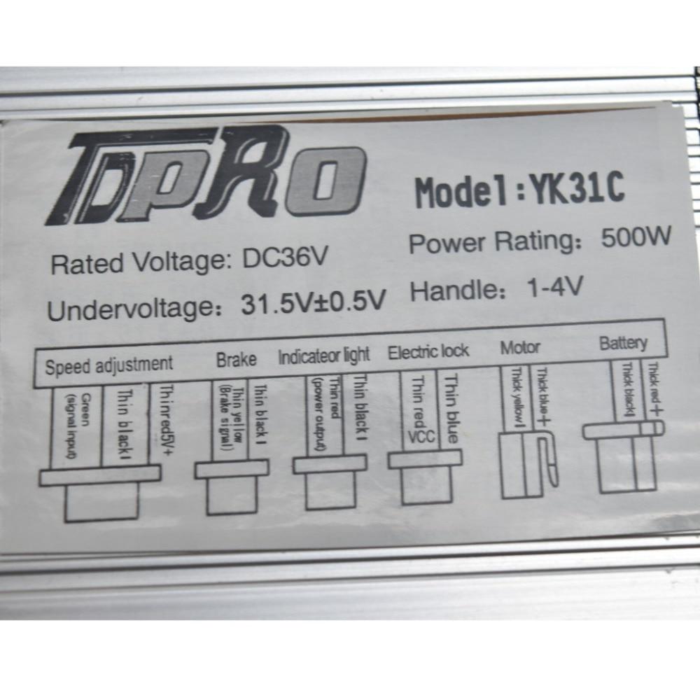 TD031_(4)