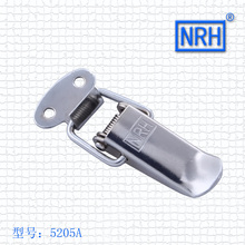 Metal Buckle Clouds HaspSilver Hardware Cabinet Boxes Spring Loaded Latch Catch Toggle Hasp 5205A-45