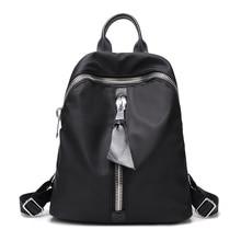 Женщины уличная мода дамы досуг Повседневная Водонепроницаемый рюкзак девушка школьный нейлон Оксфорд мешок ткани