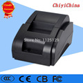 USB interface 58mm pos receipt printer thermal printing with power supply built-in free shipping