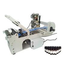 Лучшая цена, маленькое круглое стеклянное оборудование для маркировки бутылок с датой, печатная машина