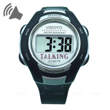 VISIOYO Digital English Talking Wristwatch with Alarm Clock Sports Style