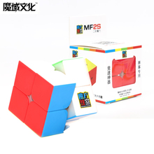 Moyu MF2S 2x2 Competition Speed Magic Cube Matte Puzzle Rainbow Gifts Educational Toy for Children MF8806
