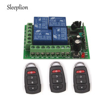 Sleeplion 12V 4CH Channel Relay RF Wireless Remote Control Switch 3 Transmitter+Receiver ON/OFF sleeplion 12v 4ch wireless remote control system tele on off 1 2 3 transmitter 1 receiver universal gate on off remote control