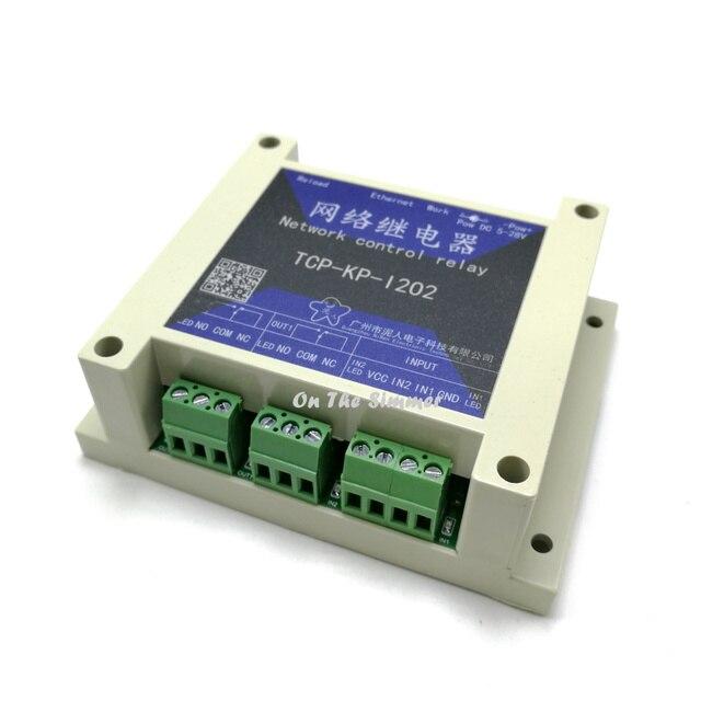 b5196173b1e Industrial Ethernet red IP relé 2 módulo de control remoto casa inteligente  puede ser desarrollado dos