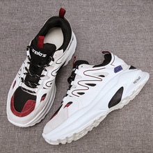 Womens Chunky Sneakers 2018 Fashion Women Thick Sole Sneaker White Platform Lady Trainers Woman Dad Shoes