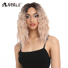 Noble Hair Synthetic Wigs Lace Front ombre  Wig 16 Inch Medium Wavy African American For Black Women Synthetic Lace Front Wig
