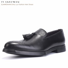 ELANROMAN Fashion Mode Comfortable Loafers Casual Shoes Men Slip on Light Tassel leisurely Anti-skid Men Formal Shoes