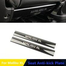 Interior Rear Seat anti-kick plate anti-scratch pad wire drawing stainless steel trim 2pcs For Volkswagen VW Malibu XL