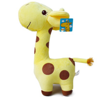 Stuffed animal plush 42cm cute yellow giraffe toy doll gift w1062