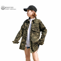 2018 New Retro Dpring and Autumn Fashion The Wild Women's Jacket Casual army green Camouflage Korean Denim Coats Female G0169