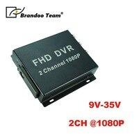 2CH 1080P SD car DVR for fleet,shcoolbus,taxi DVR,training DVR, free shipping