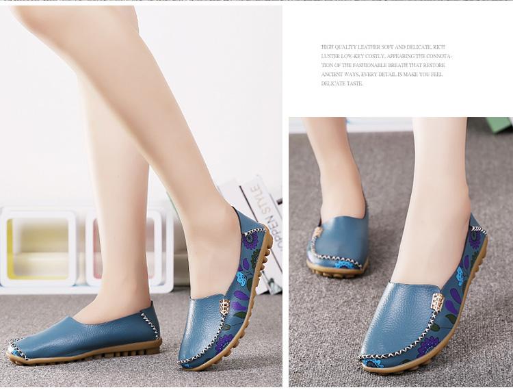 AH 170 (21) Women's Loafers New