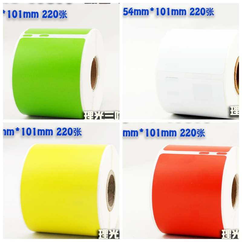 """10 Pack Superior Quality  DYMO COMPATIBLE THERMAL /""""Shipping/"""" LABELS  99014"""