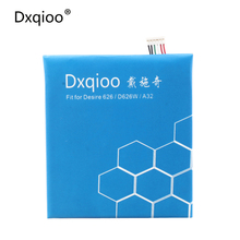 Dxqioo B0PKX100 batterie fit pour HTC Desire 626 626 W D626W A32 batteries