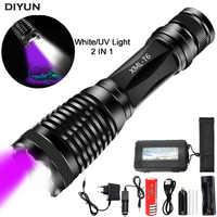 Linterna UV 10000LM 2 en 1 linterna LED Linternas 395nm Detector ultravioleta de orina para alfombra de acampar escorpiones para atrapar orina de mascotas