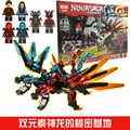 2017 Hot Lepin 06041 ninjaed series of dragon forging assembled Building Blocks Bricks Toys compatible with 70627