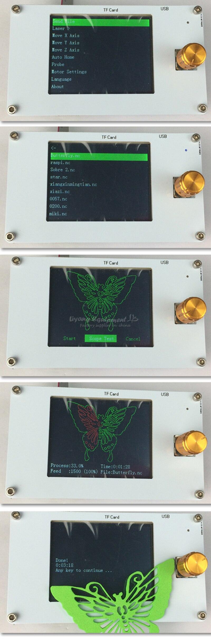 offline laser control panel (9)