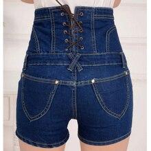 2015 new women's summer plus size denim cowboy hot shorts woman high waist slim hip jeans shorts S-5XL free shipping