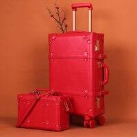 Ретро набор чемоданов КРАСНАЯ ТЕЛЕЖКА Чехол женский косметический чехол багажное универсальное колесо шкатулка для приданого невесты баг