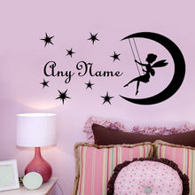 DIY Fairy On Moon Custom your Name Vinyl Wall Sticker Personalized Decal For Kids Nursery Grils Bedroom M-144