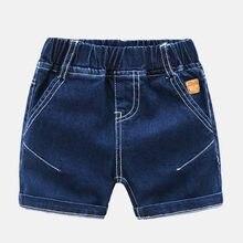 DZIECKO Moda 2018 Do Bebê Das Meninas Dos Meninos Jeans Crianças Denim  Curto calças Sólidos Jeans Crianças Roupas de Verão . d172ca40481a8