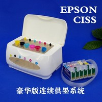 82N CISS INK PRINTER T50 TX700W TX710W TX800FW TX810FW T0821N T026N Continuous Ink Supply System